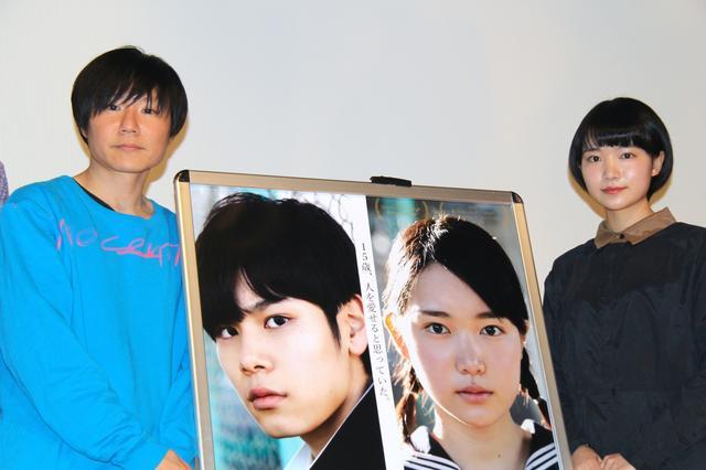画像: 甲斐博和監督と小川紗良さん