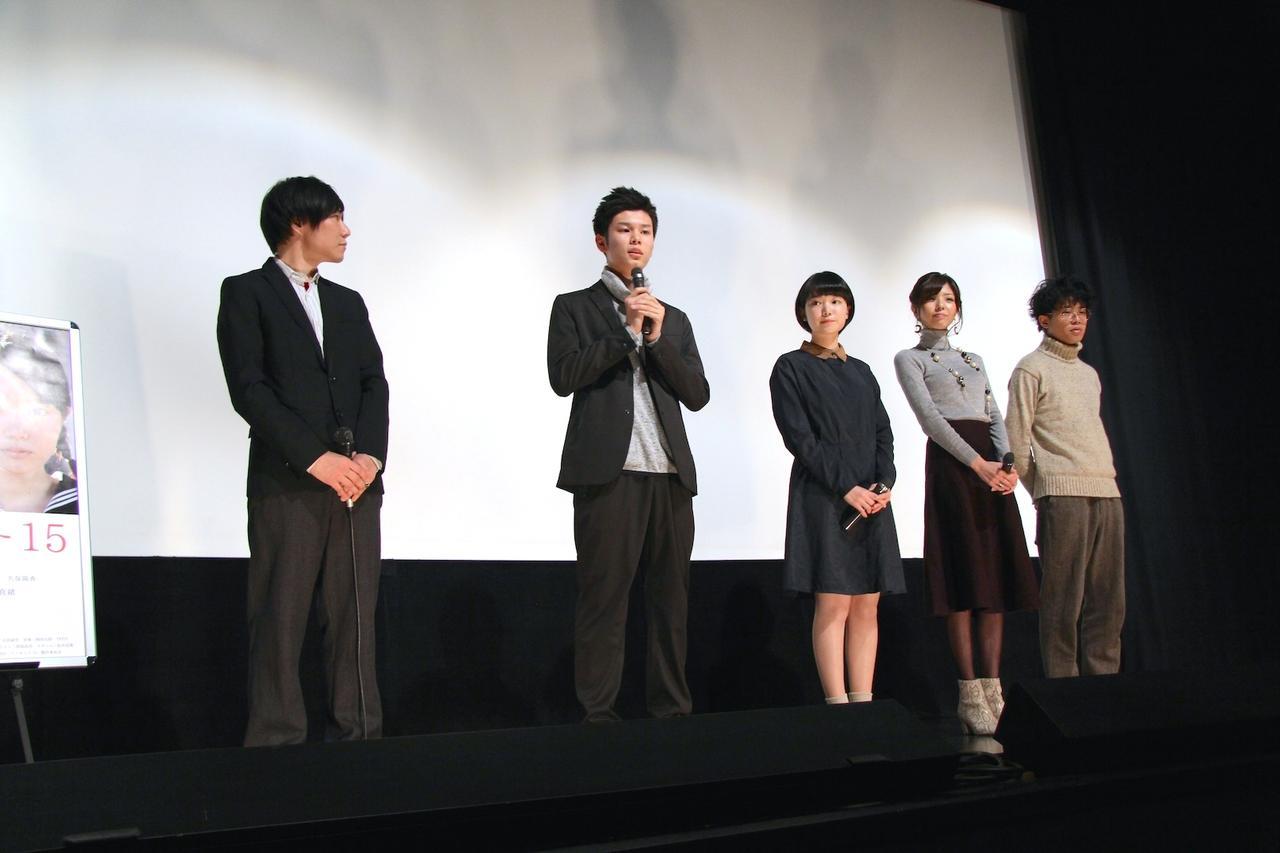画像2: 現代の社会問題を、寄辺のない目線で描ききった甲斐博和監督『イノセント 15』初日!2年前の初主演の撮影を萩原利久&小川紗良が語る。