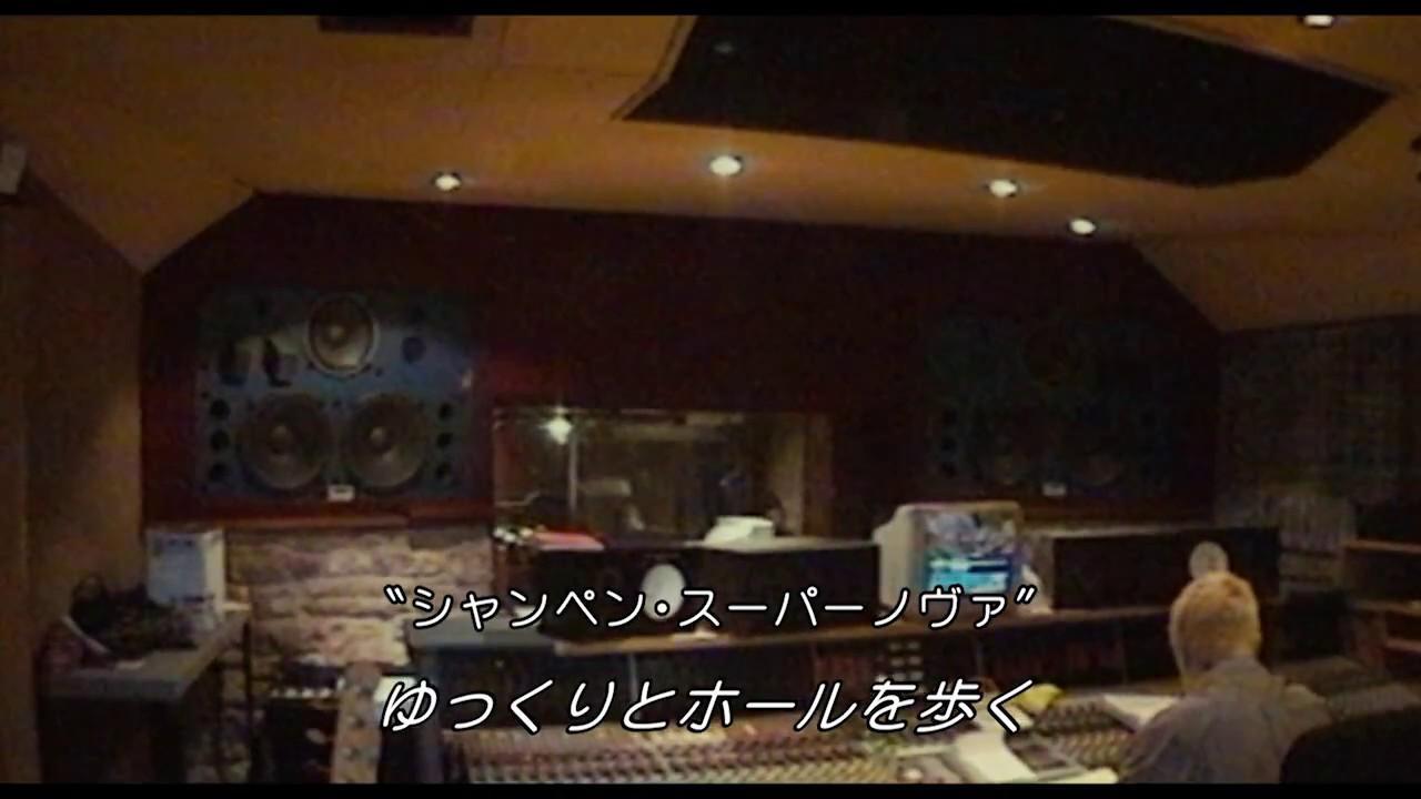 画像: 『オアシス:スーパーソニック』貴重レコーディング映像 youtu.be