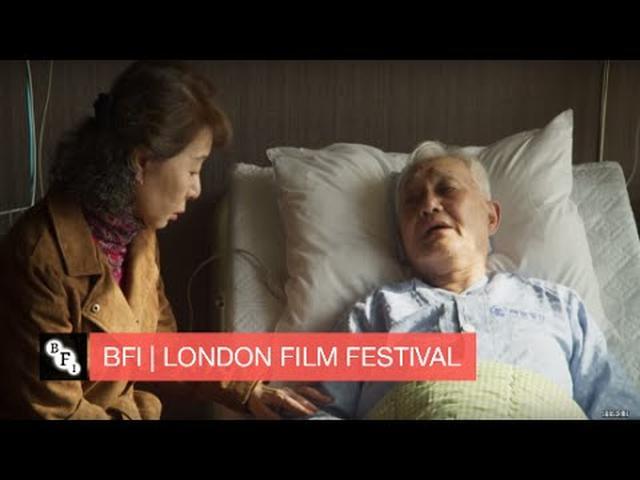 画像: The Bacchus Lady trailer | BFI London Film Festival 2016 www.youtube.com