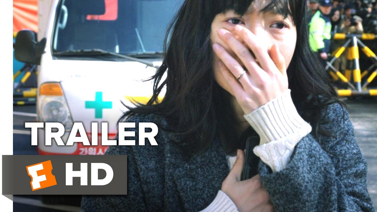 画像: Tunnel Official Trailer 1 (2016) - Doona Bae Movie youtu.be