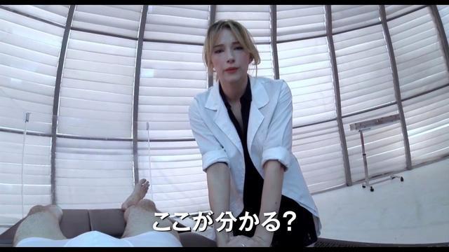 画像: 『ハードコア』 youtu.be