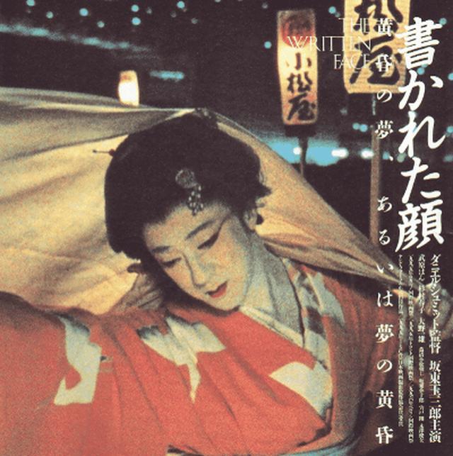 画像: http://www.eiga46.com/?mode=search&pattern=detail&itemid=fka0264w