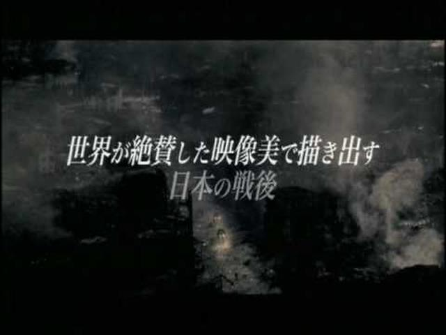 画像: 映画 「太陽」 予告編 youtu.be