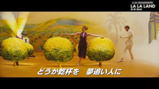 画像: エマ・ストーンが歌う『ラ・ラ・ランド』特別映像「AUDITION」 youtu.be