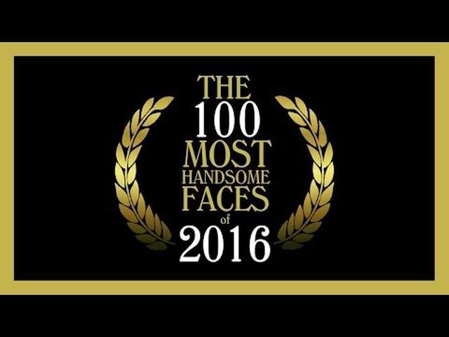 画像: The 100 Most Handsome Faces of 2016 youtu.be