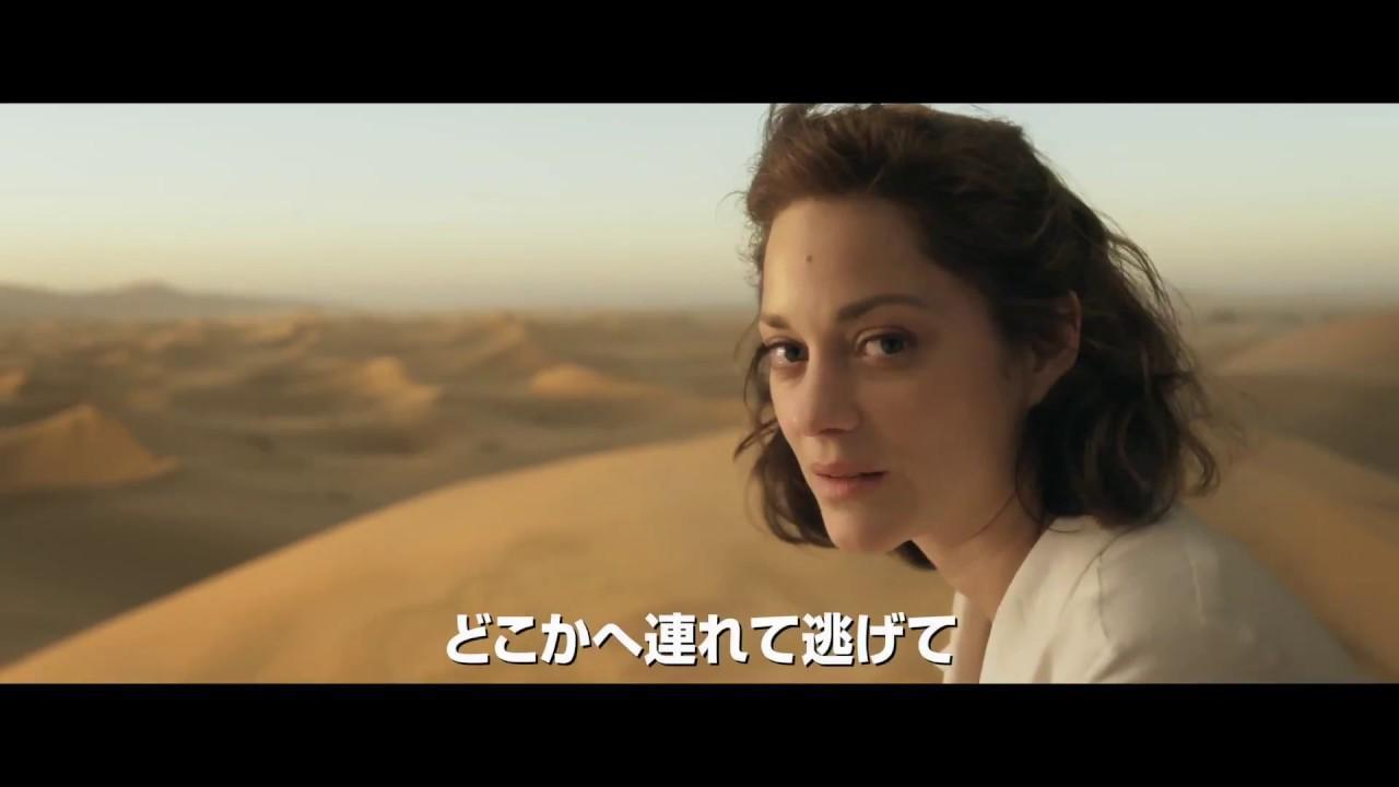 画像: ブラッド・ピット主演『マリアンヌ』日本版オリジナル予告 youtu.be