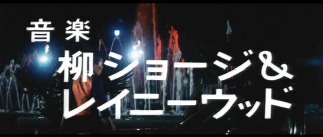 画像: その後の仁義なき戦い(予告編) youtu.be