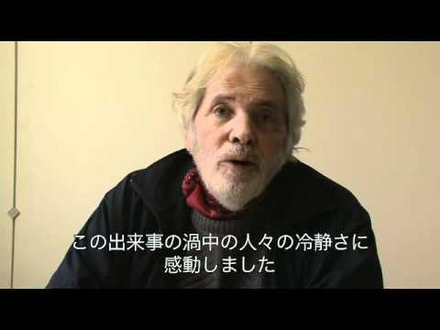 画像: 80 minutes pour le Japon - Pierre Barouh - youtu.be