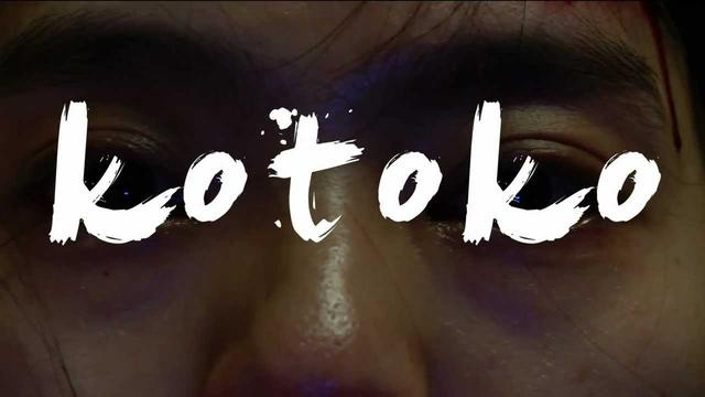 画像: Kotoko (Shinya Tsukamoto, Japan - 2011) UK trailer youtu.be