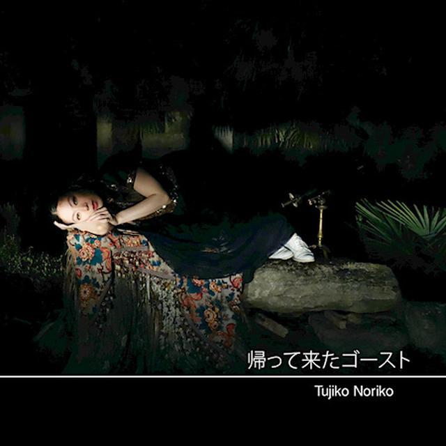 画像: http://editionsmego.com/release/EMEGO-201