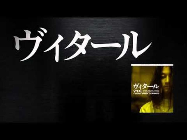画像: SHINYA TSUKAMOTO Blu-ray SOLID COLLECTION youtu.be