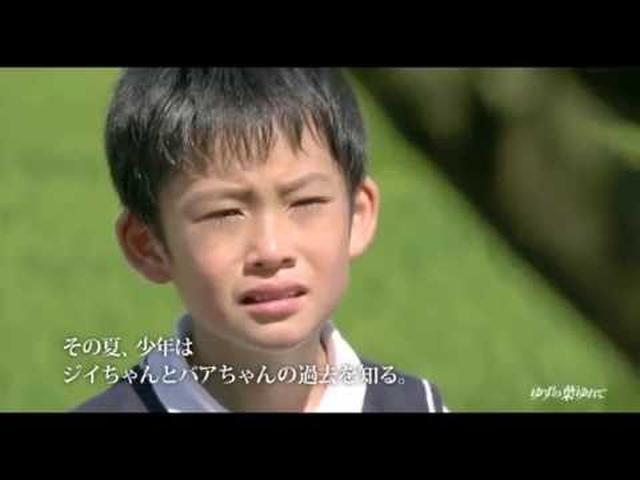 画像: 映画『ゆずの葉ゆれて』予告編(通常版) youtu.be