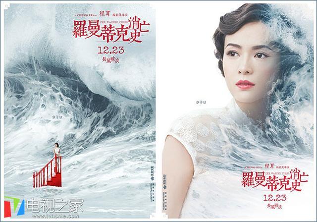 画像1: http://www.tvhome.com/article/29031.html