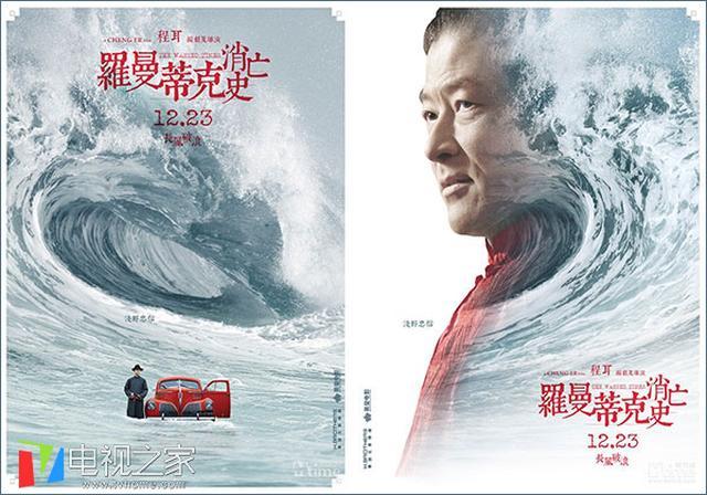 画像2: http://www.tvhome.com/article/29031.html