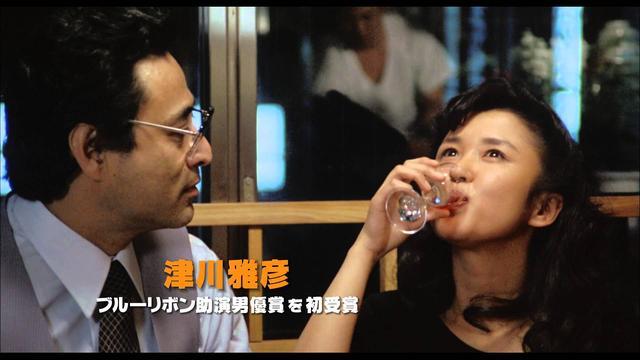 画像: 映画「マノン」2013年限定上映 予告 youtu.be