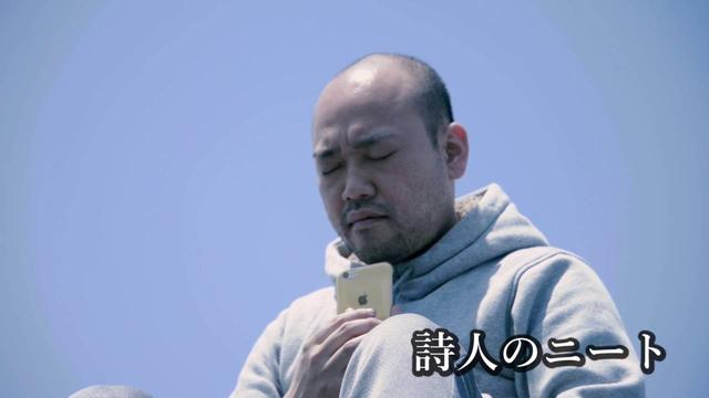 画像: PFFアワード2016入選作品 『食卓』予告編 youtu.be