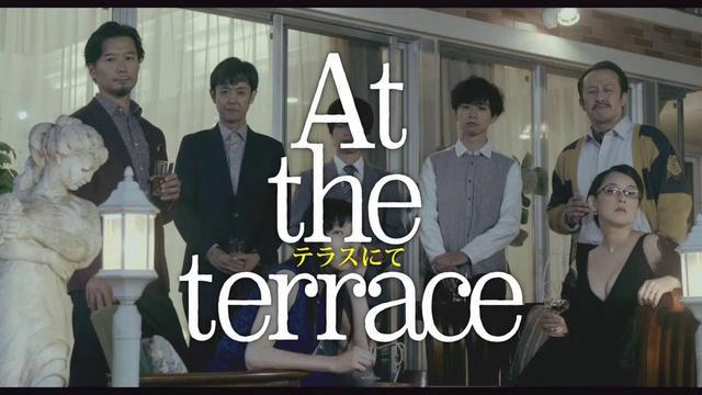 画像: 映画『At the terrace テラスにて』予告編 youtu.be