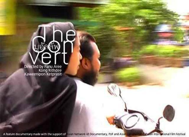 画像1: https://www.facebook.com/islamicff/