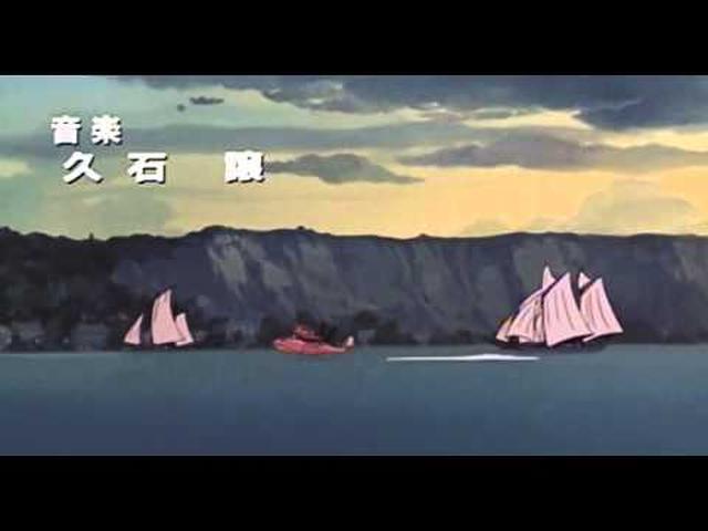 画像: Porco Rosso (1992) Japanese Trailer youtu.be