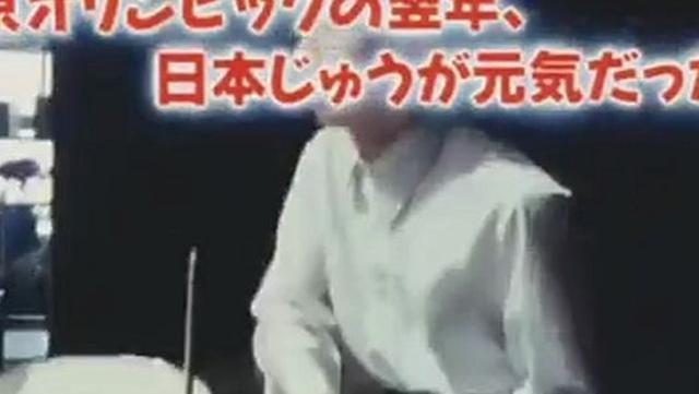 画像1: 【予告篇】青春デンデケデケデケ - Dailymotion動画 dai.ly