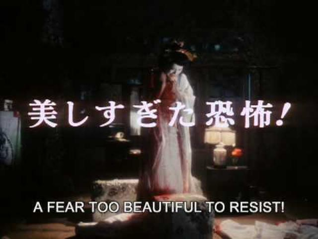 画像: House (Hausu) Trailer - Subtitled (Nobuhiko Obayashi, 1977) youtu.be
