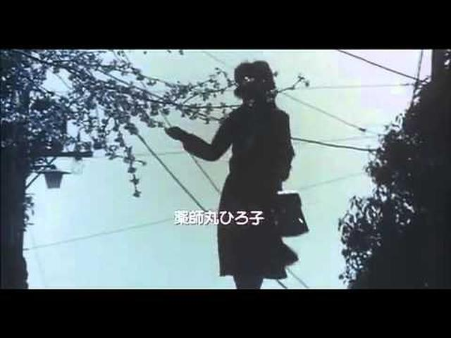 画像: 薬師丸ひろ子 Hiroko Yakushimaru/ねらわれた学園OP youtu.be
