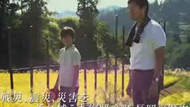 画像1: 映画『この空の花』(1204公開)予告編 - Dailymotion動画 dai.ly