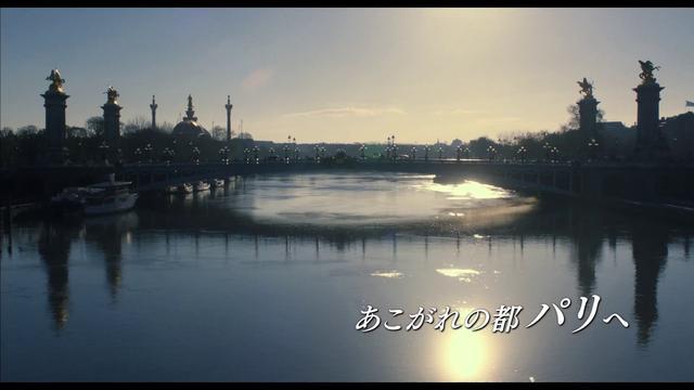 画像: 愛と涙に満ちた感動の実話『ショコラ ~君がいて、僕がいる~』本予告 youtu.be