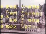 画像: 人間の証明 youtu.be