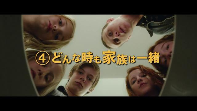 画像: 感動のロードムービー『はじまりへの旅』予告 youtu.be