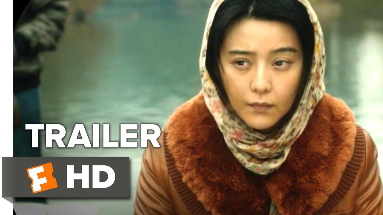 画像: I Am Not Madame Bovary Official Trailer 1 (2016) - Bingbing Fan Movie youtu.be