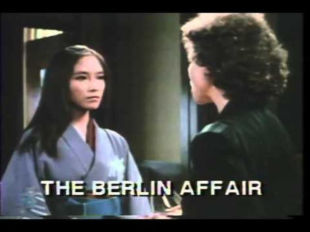 画像: The Berlin Affair Trailer 1985 youtu.be