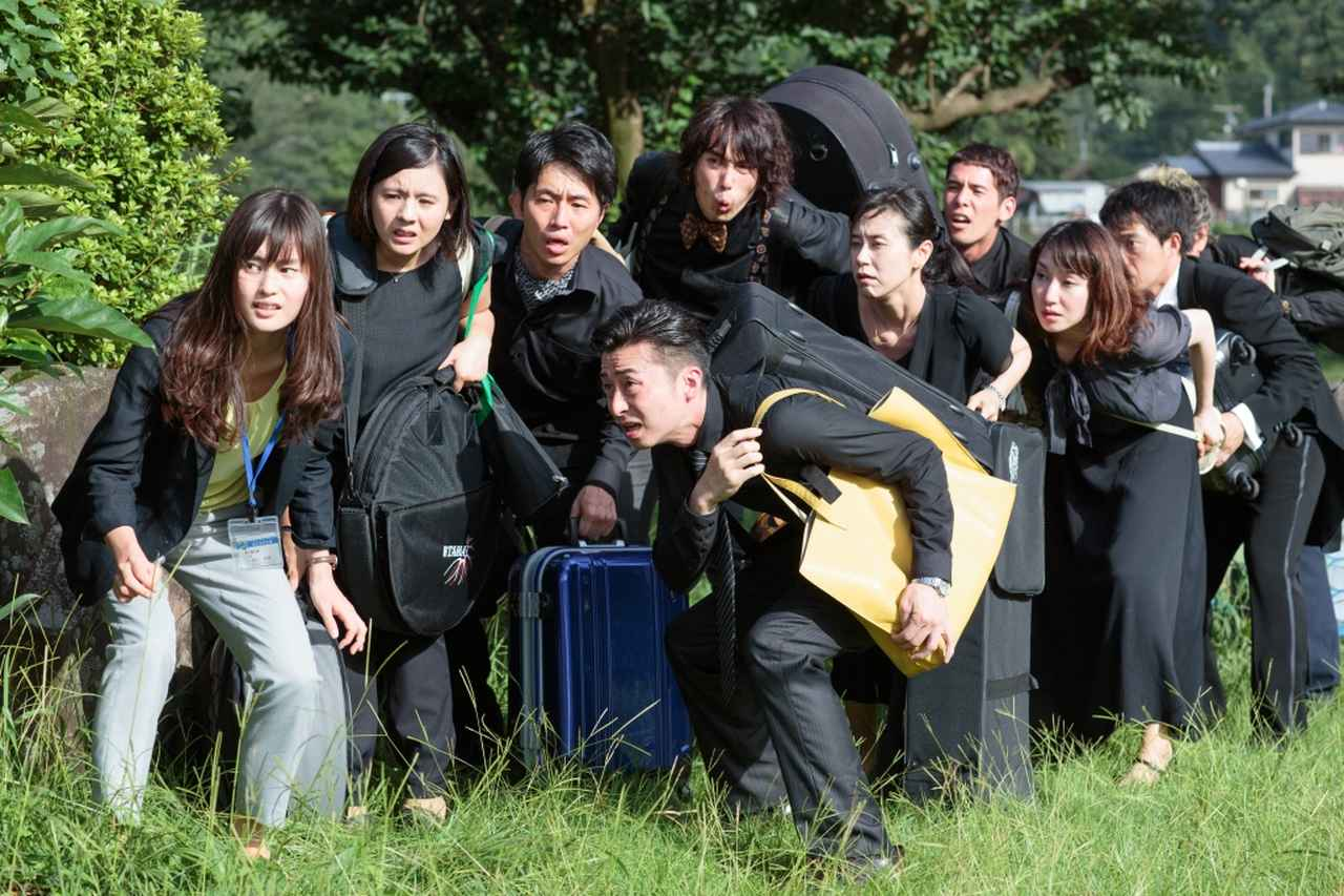 画像3: 『滝を見にいく』『恋人たち』に続く、松竹ブロードキャスティングが送り出す坂下雄一郎監督商業デビュー作『東京ウィンドオーケストラ』予告!