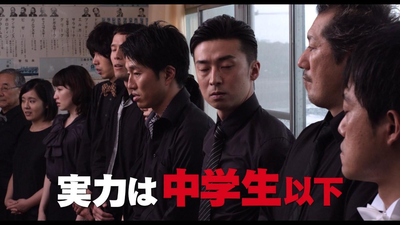 画像: 『東京ウィンドオーケストラ』予告編 youtu.be