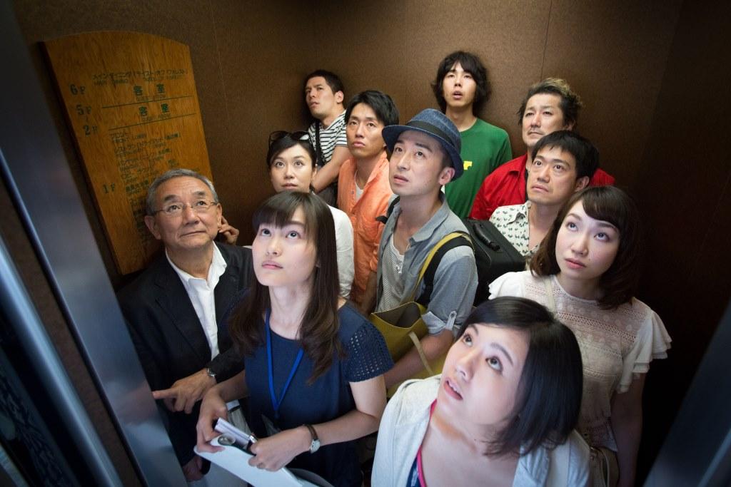 画像7: 『滝を見にいく』『恋人たち』に続く、松竹ブロードキャスティングが送り出す坂下雄一郎監督商業デビュー作『東京ウィンドオーケストラ』予告!