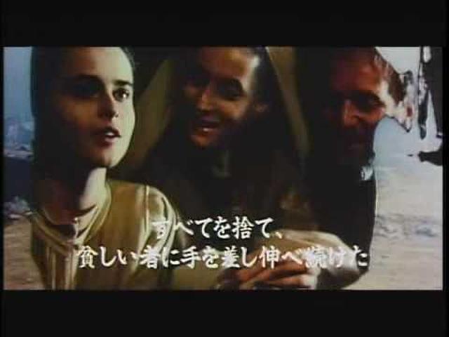 画像: 映画「フランチェスコ」予告編 youtu.be
