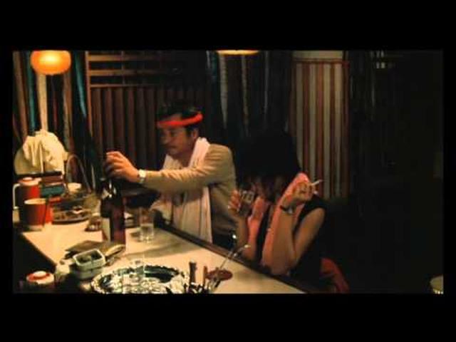 画像: 映画「魚影の群れ」 1983 予告編 youtu.be