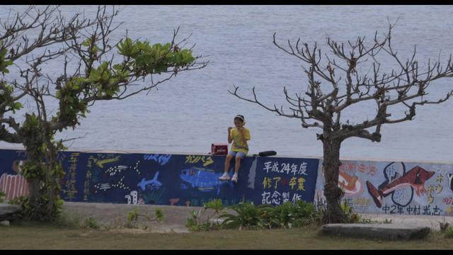 画像: 『島々清しゃ(しまじまかいしゃ)』予告編 youtu.be