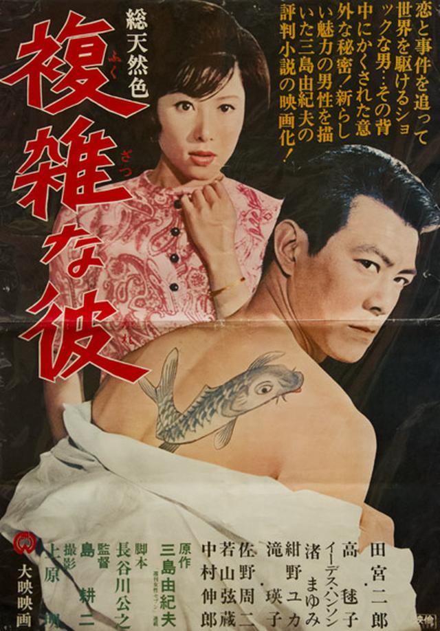 画像1: http://www.book-komiyama.co.jp/bookblog/?m=201208&paged=6