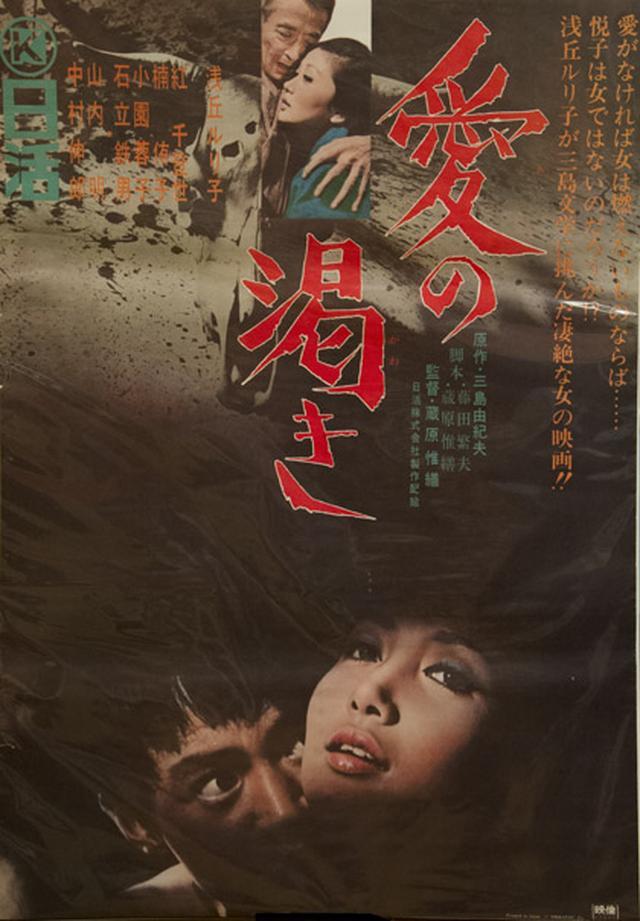 画像2: http://www.book-komiyama.co.jp/bookblog/?m=201208&paged=6