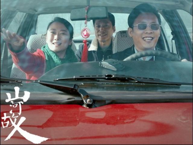 画像: アジアから唯一!キネマ旬報ベストテンでジャ・ジャンクー監督5位
