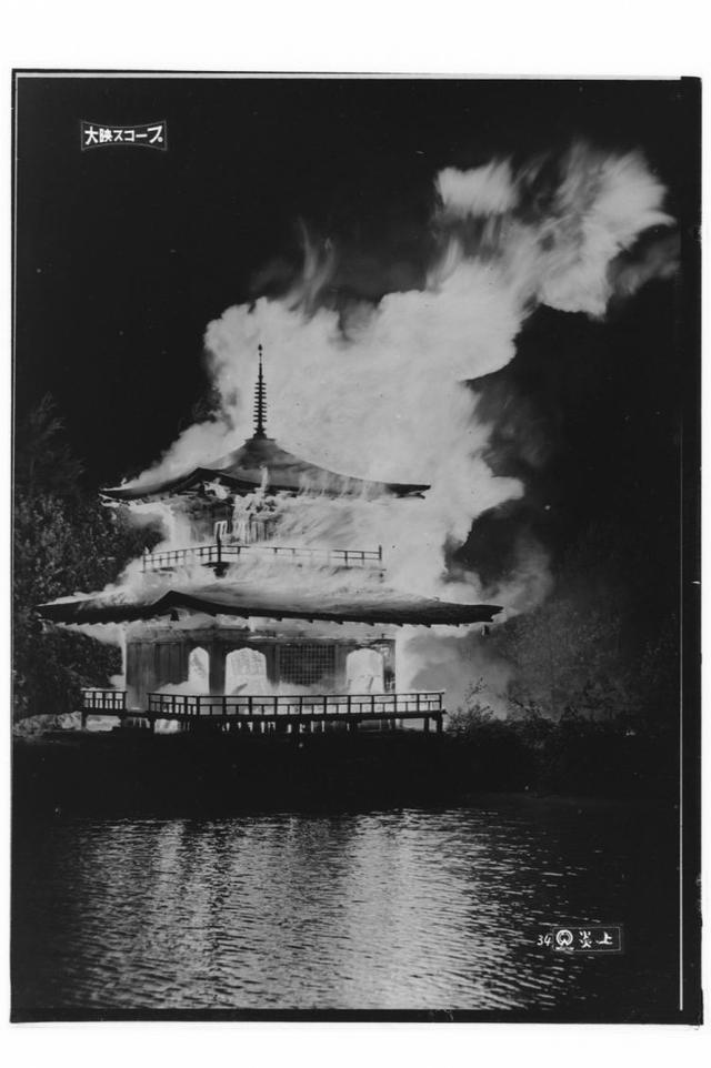 画像1: https://tube.hk/ch/movie/1958/ 炎上