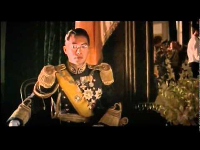画像: The Last Emperor - Theatrical Trailer youtu.be