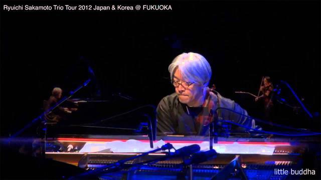 画像: Acceptance -Little Buddha- / Ryuichi Sakamoto Trio (Symphony Hall / Fukuoka 04/12/12) youtu.be
