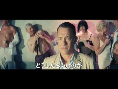 画像: 映画『王様のためのホログラム』予告編 youtu.be
