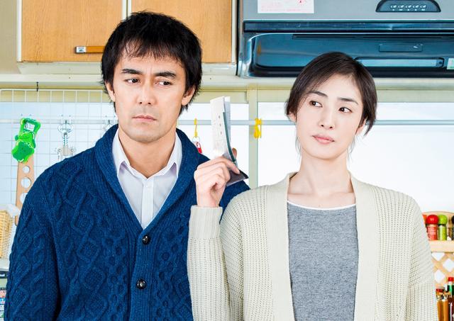 画像10: (C)2017『恋妻家宮本』製作委員会