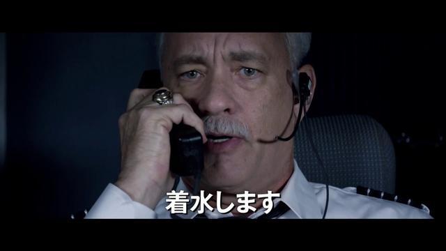 画像: ブルーレイ&DVD『ハドソン川の奇跡』トレーラー 1月25日リリース youtu.be
