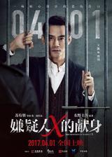 画像: http://weibo.com/p/100120181403