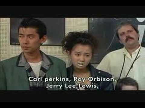 画像: MYSTERY TRAIN - Trailer ( 1989 ) youtu.be